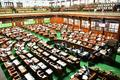 Karnataka Passes Land Reforms Amendment Amid Congress' Strong Opposition