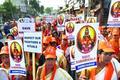 Hindu group calls for shutdown in Kerala