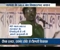 Rapes have always happened and will continue to happen, says TMC MLA