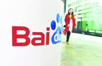 Cancer probe on Baidu