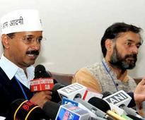 Congress gives unconditional support to AAP