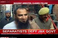Masarat Alam Bhat's bail plea rejected