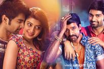 Current Bollywood News & Movies - Indian Movie Reviews, Hindi Music & Gossip - Theatrical release date of Atharvaa's next