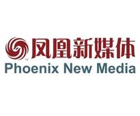 Phoenix New Media to Announce Third Quarter 2014 Financial Results on Thursday, November 13, 2014