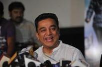 Kamal's big announcement