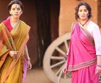 Gulaab Gang movie review