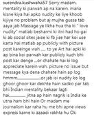 Current Bollywood News & Movies - Indian Movie Reviews, Hindi Music & Gossip - After Esha, now Kalki Koechlin gets trolled for her nude photo