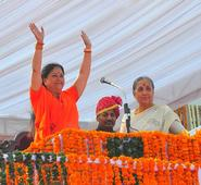 IN PHOTOS: BJP stalwarts attend Raje's grand swearing-in