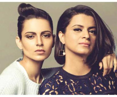 Current Bollywood News & Movies - Indian Movie Reviews, Hindi Music & Gossip - Kangana Ranaut's sister comes to her rescue
