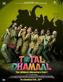 Current Bollywood News & Movies - Indian Movie Reviews, Hindi Music & Gossip - Total Dhamaal Review: A disaster you can completely avoid!