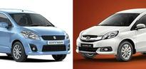 Maruti Offering Big Discounts on Ertiga