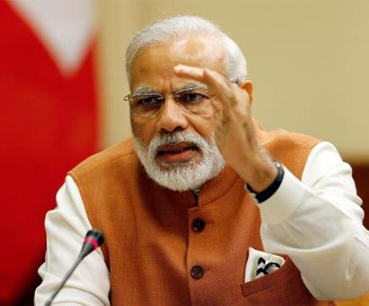 Want to work for the government? Modi has a job for you