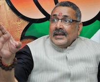 Giriraj to surrender in court today