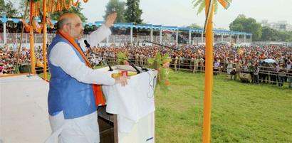 Bihar to see tsunami of development under BJP: Shah