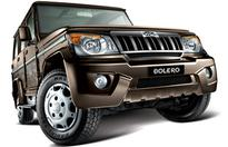 Mahindra to increase prices of its product line-up