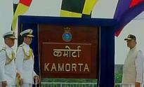 Swadeshi INS Kamorta joins Indian Navy