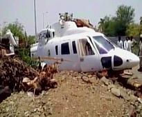 Devendra Fadnavis' helicopter crash lands, 'I am safe', tweets CM