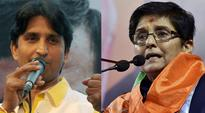 BJP's Kiran Bedi files police complaint against AAP's Kumar Vishwas over derogatory sexist remarks