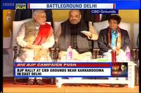 Amit Shah attacks AAP, says a 'government of dharnas' will stall Delhi's development