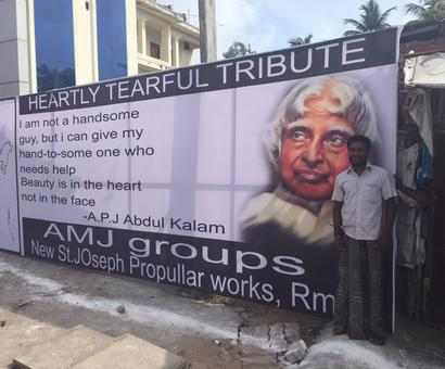 Family undecided about venue of Kalam's burial, three places shortlisted