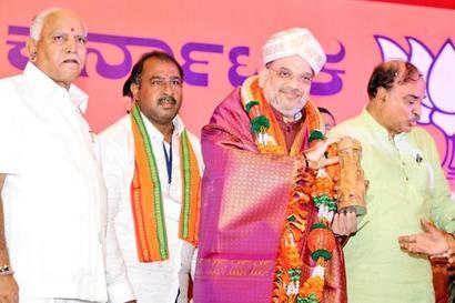 Karnataka polls: The coast seems clear for BJP