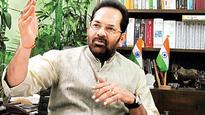 Centre to trace minority funds