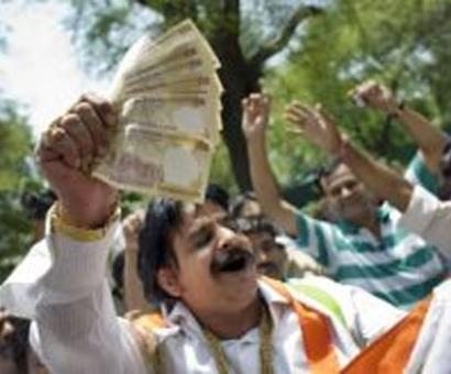 7th Pay Commission arrears to be paid in ONE installment