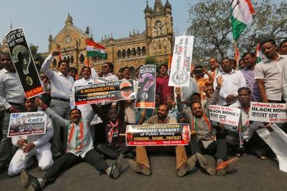 Opposition parties plan national stir on DeMo anniversary
