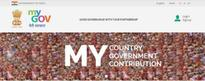 Modi govt completes 60 days, launches web portal for citizen participation