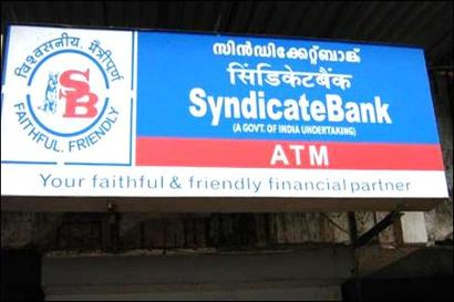 Syndicate Bank bad loans may rise in June quarter - traders