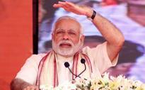 Bring Innovation to Change Lives of Poor: PM Modi at NISER