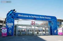 Asian Games 2014 Live, Day 1: India begin medal hunt