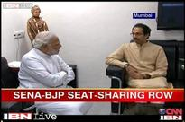 Maharashtra polls: Deadlock continues over seat sharing with Sena, BJP CEC to meet to decide ...