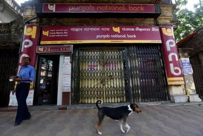 PNB fraud: 'Probability of bank scams is much higher in PSBs'