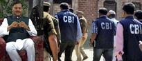 Former union Matang Sinh was arrested by CBI today