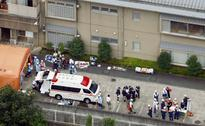 Japan knife attack: 19 killed, more than 20 injured