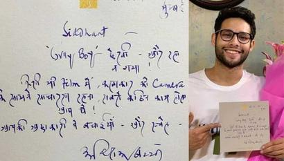 Current Bollywood News & Movies - Indian Movie Reviews, Hindi Music & Gossip - Amitabh Bachchan sends a note of appreciation to Gully Boy actor Siddhant Chaturvedi....
