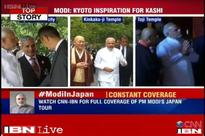 PM Narendra Modi's day out in Japan, visits ancient temples, briefed on Kyoto development model