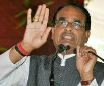 Every death in Vyapam scam will be investigated, Shivraj Singh Chauhan says