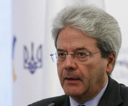 Paolo Gentiloni named new Italy prime minister