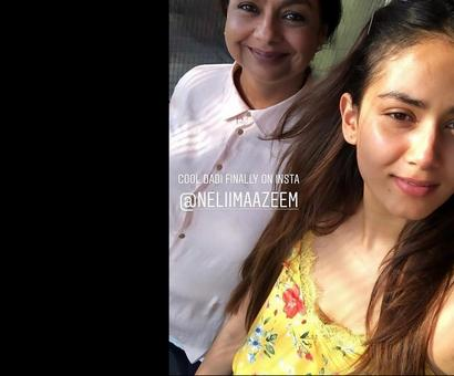 Current Bollywood News & Movies - Indian Movie Reviews, Hindi Music & Gossip - Mira Rajput welcomes Neliima Azeem on Insta