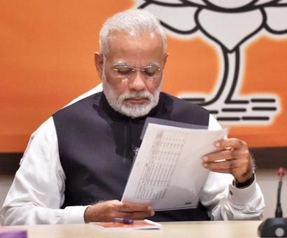 Gujarat: 'BJP 95-98 seats; Congress 85'