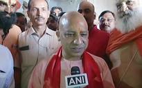 Yogi Adityanath visits disputed Ram Janmabhoomi site in Ayodhya on Diwali