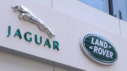 Jaguar Land Rover to cut over 10% of workforce at UK Halewood factory: Union