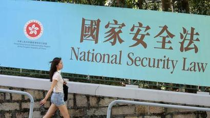Hong Kong schools told to remove books that might violate new national security...