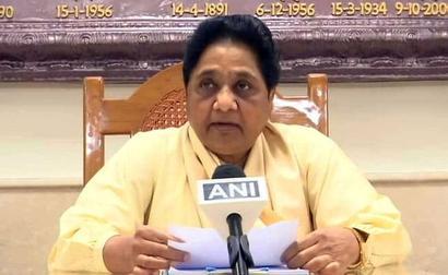 Mayawati Says Violence In Jamia, Aligarh Unfortunate, Demands Probe