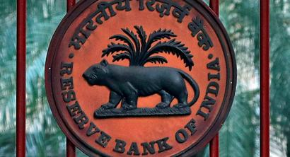 RBI's restrictions: Banks in a fix over current account curbs