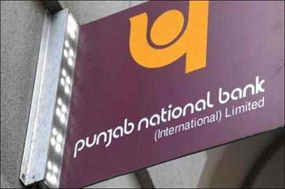 national housing bank | Latest news on national housing bank