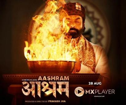 Makers of Ashram issues a disclaimer to avoid any controversy!