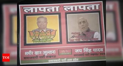 MP, MLA poster row: SP workers detained in UP